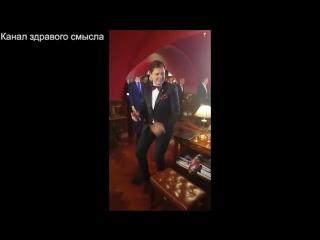 Неповторимый Евгений Понасенков виртуозно танцует