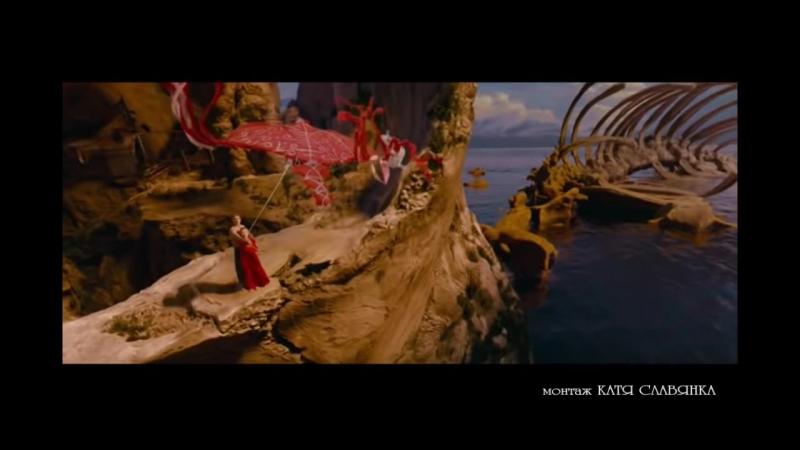 Клип на песню Тримай мене міцно (к-ф Он дракон, 2015) new
