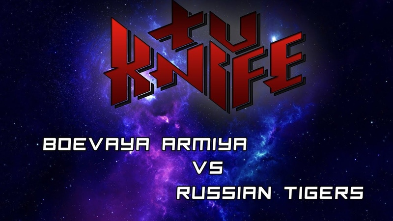 Финал турнира по CS 1.6 от проекта Russian Tigers [Russian Tigers -vs- BФ] @ by kn1fe /2map