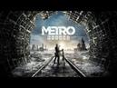 Metro: Exodus - ПРОХОЖДЕНИЕ. ЧАСТЬ 2 - УНИЧТОЖАЕМ КУЛЬТИСТОВ!