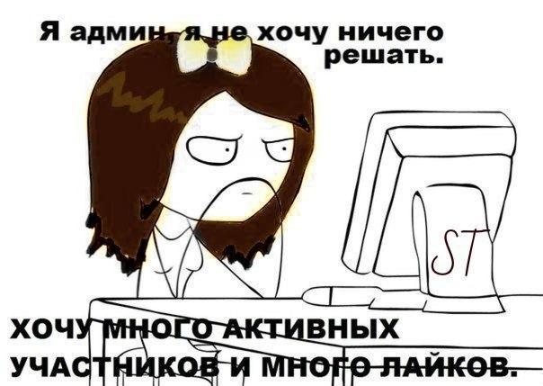 *ФЕНЕЧКИ*Схемы плетения=)