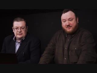 Разбор трейлера Спасти Ленинград историк Алексей Исаев