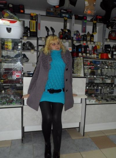 Марина Смирнова, 4 февраля 1986, Ульяновск, id53240727
