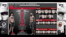 Прогноз и аналитика от MMABets UFC 229: Омайли-Кинонес, Петтис-Формига. Выпуск №118. Часть 4/6