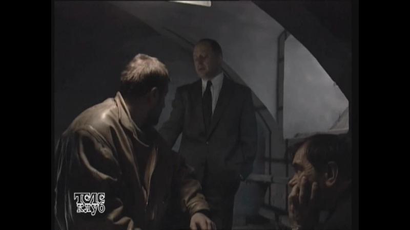 агент национальной безопасности легион 8 серия на канале теле клуб