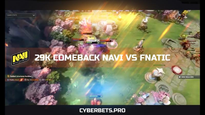 29k comeback Navi vs Fnatic @GESC_Indonesia