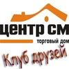 """Клуб друзей """"Центр СМ"""""""