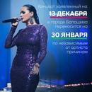 Анастасия Сланевская фото #44