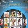 Чемпионат Украины 2014