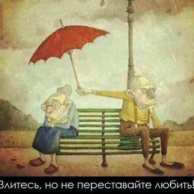 Людмила Яковлева, 2 апреля , Тюмень, id161869358
