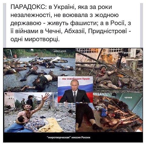 За сутки  российско-террористические войска более 30 раз обстреляли позиции украинской армии, - Тымчук - Цензор.НЕТ 4187