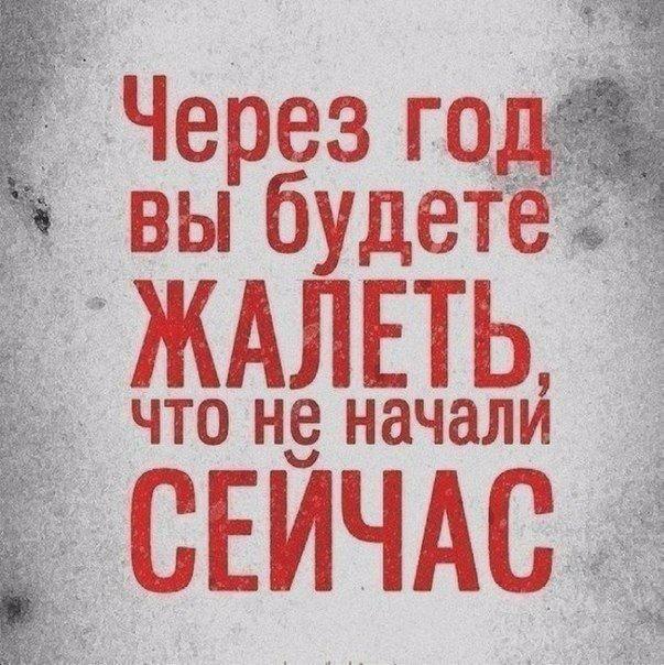 http://cs635101.vk.me/v635101098/10aee/iqjCJkzDETc.jpg