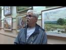 Сердобск ТВ - Выставка работ О.Ю. Козлачковой и В.М. Ушакина