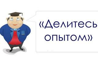 ОТЗЫВЫ о тех кто пишет на заказ ДИПЛОМЫ КУРСОВЫЕ ВКонтакте для Рейтинга