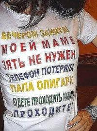 Дарья Бронникова, 21 марта , Ярославль, id39528994