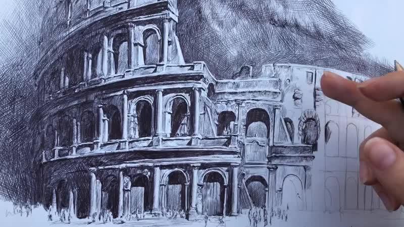 Колизей с натуры (фрагмент урока) byGalinaErshova