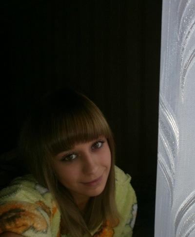 Алина Анорова, 5 октября , Одесса, id154106118