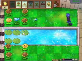 Plants vs. Zombies: Прохождение Уровеня 3-1 c Жирным Задротом [Pool]