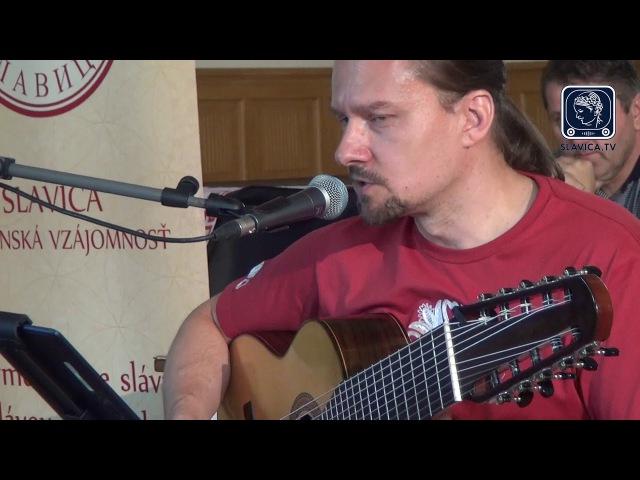 Svätoslav Hamaliar / Hra na gitare, pieseň Modlitba za Slovanov