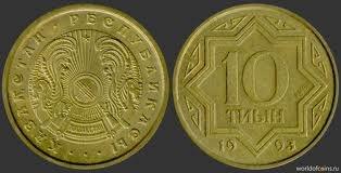 Потеряна монета 50 копеек 1903 года 10 рублей 2011 года спмд стоимость