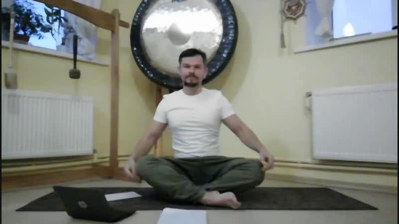Онлайн класс Кундалини Йоги - комплекс на Праническое тело!