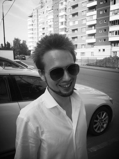 Костик Верченко