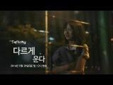 KBS Трейлер к новой дораме с Со Хен