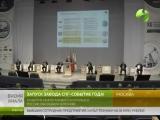 Актуальные проблемы развития нефтегазового комплекса России на телеканале «Ямал-Регион»