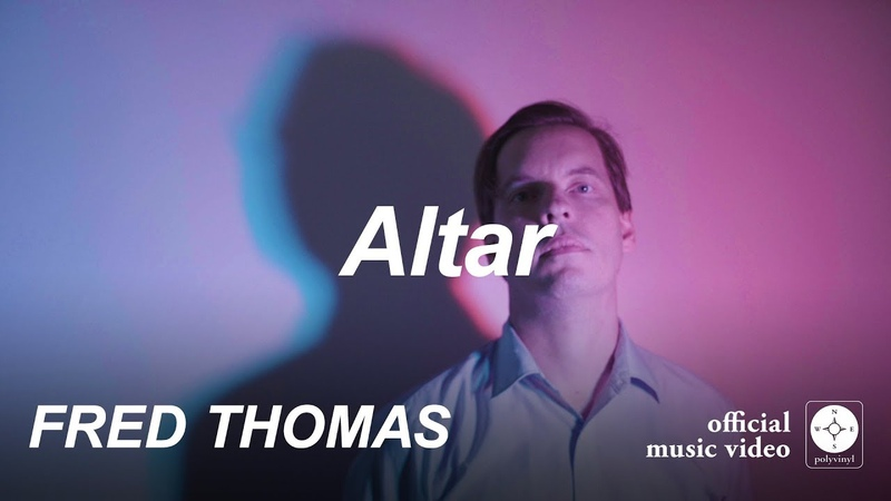 Fred Thomas Altar