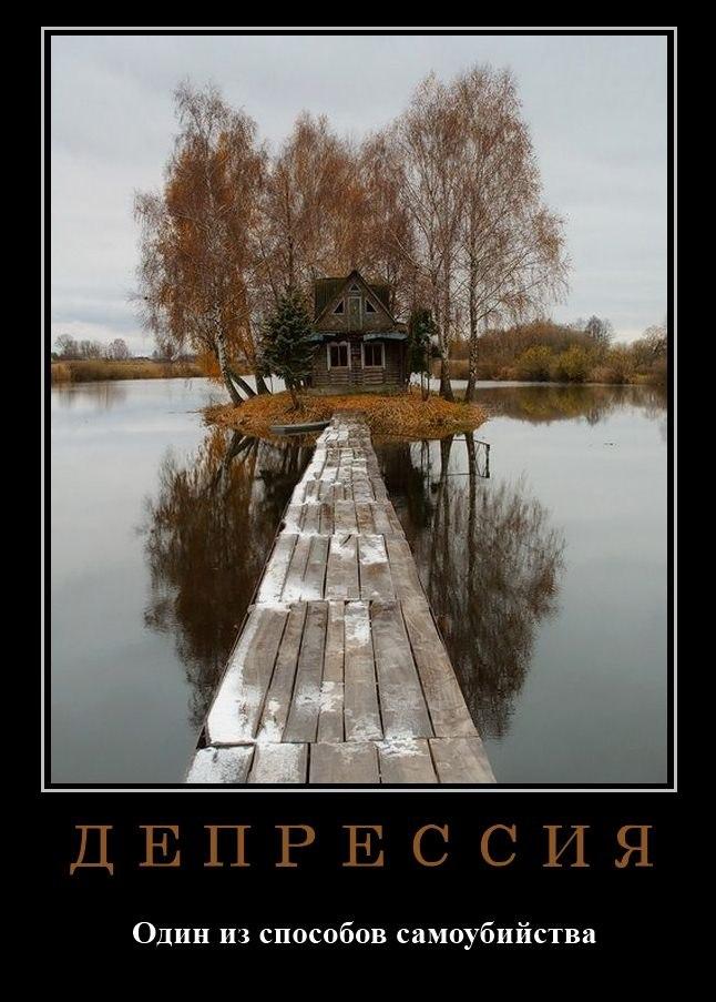 Нет, интересные белорусские слова что