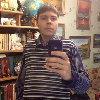 Никита Ваганов, 30 января 1996, Тюмень, id161419547