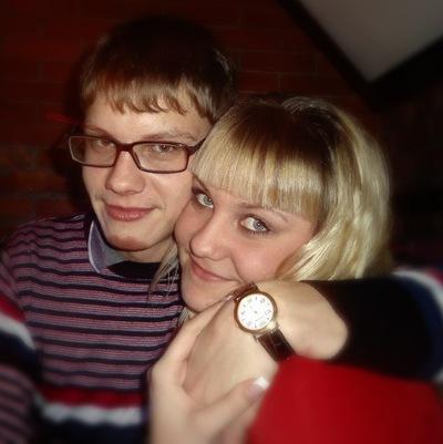 Александра Тельникова, 4 ноября , Краснодар, id176399430