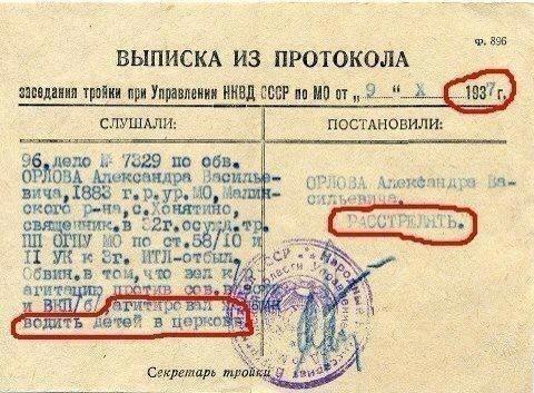 Суд продолжит рассмотрение дела Штепы 13 сентября - Цензор.НЕТ 3628