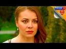 ЗА СТЕНОЙ ДОЖДЯ / Русские мелодрамы про любовь / КиноУголоК - Русский Роман 201