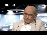 Ушёл из жизни известный журналист Виктор Любовцев