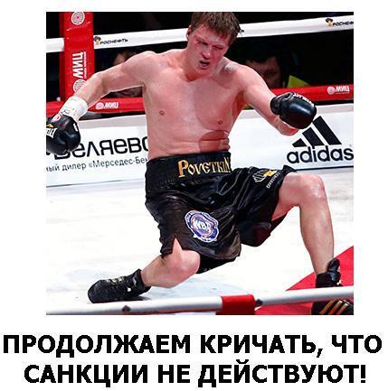 """Российский банк """"ВТБ"""" из-за санкций сокращает персонал и не рассчитывает на прибыль в 2014 году - Цензор.НЕТ 1565"""