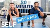 SELF - HIIT Butt & Abs Workout | Интенсивная интервальная тренировка для живота и ног