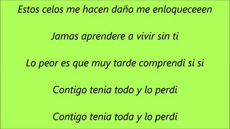 Estos Celos [Letra] de Vicente Fernandez