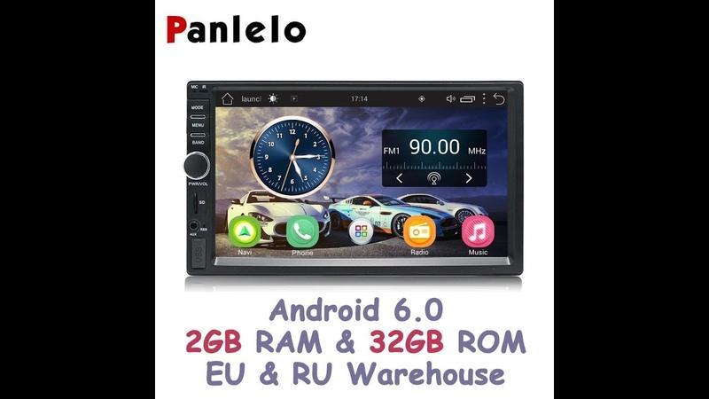 Panlelo S1 Plus 2 Din Android 6.0 2G RAM 32G ROM 7 inch 1080P GPS Radio Multimedia