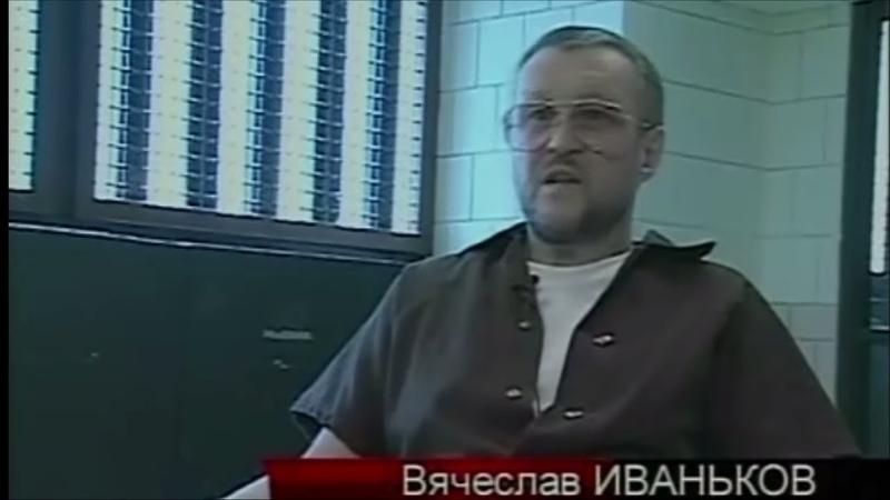 Вор в законе Япончик Я везде шёл прямо Вячеслав Кириллович Иваньков