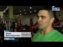 Алтайские пенсионеры участвуют в фитнес-проекте Вести Алтай, 11.10.2018