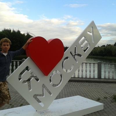 Юрка Шахов, 10 марта , Москва, id48922328