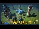 Fantasy Era Варкрафт 4 Малоизвестные игры 2
