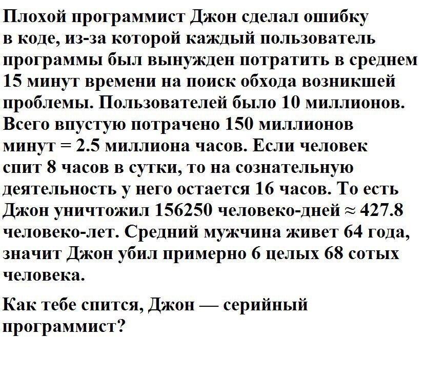 https://pp.userapi.com/c635101/v635101404/1e515/U_9h592b8w0.jpg