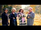 Балаган Лимитед - Осень ( 2011 )