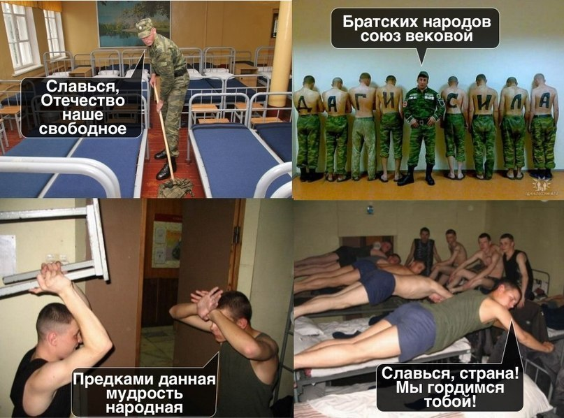 http://cs320919.vk.me/v320919341/8798/X8mpMIFmq4k.jpg