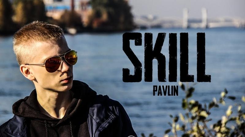 Pavlin - SKILL