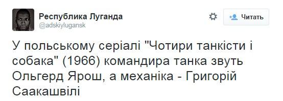 Террористы наращивают силы в районе Донецка: сосредоточено около 50 единиц артиллерии, из них 10-12 - РСЗО - Цензор.НЕТ 6789
