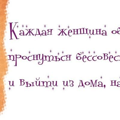 Алевтина Панкратова, 10 января 1967, Волгоград, id214272275