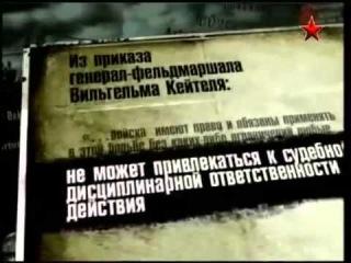 Партизаны против Вермахта 8 из 8 серий Военные фил
